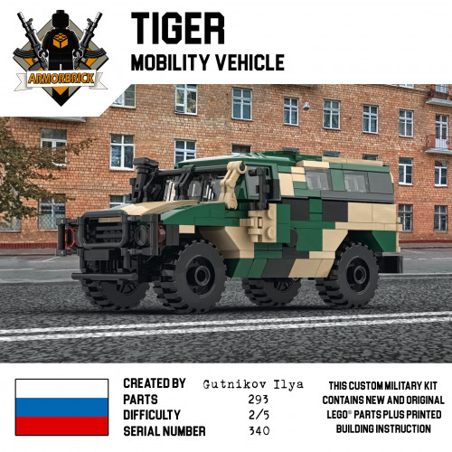 Tiger Mobility Vehicle Camo
