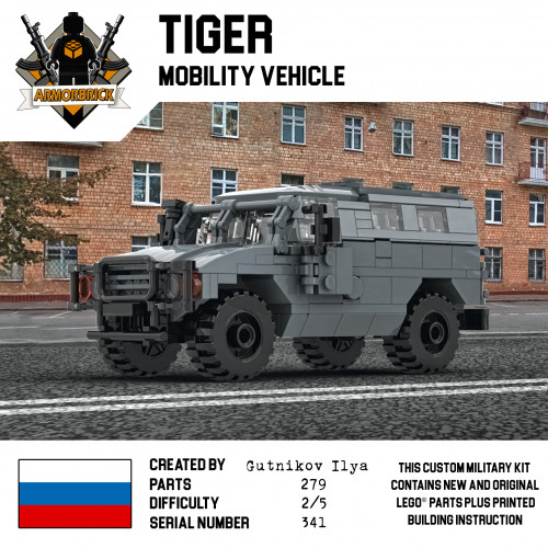 Tiger Mobility Vehicle