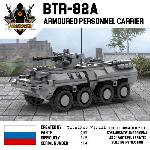 BTR-82A