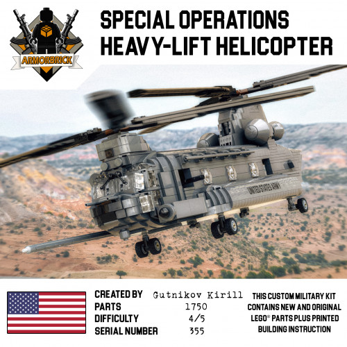 Special Operations Heavy-Lift Helicopter