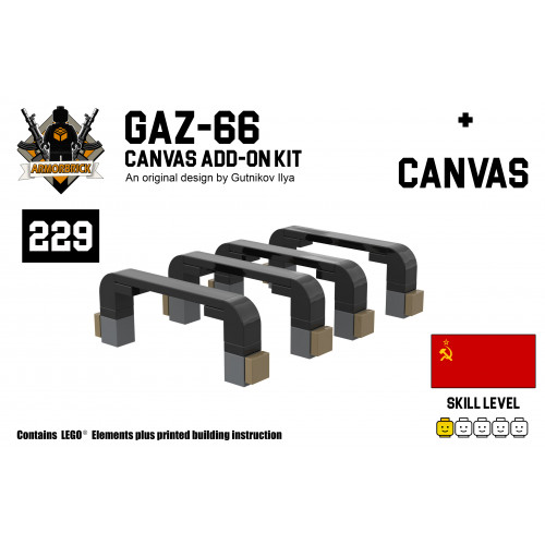 CANVAS for GAZ-66