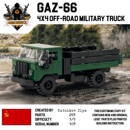 GAZ-66 (Dark Green Edition)