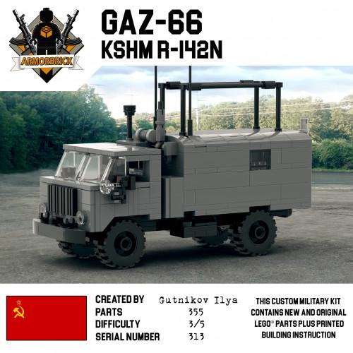 GAZ-66 R-142N (Dark Bluish Gray Edition)