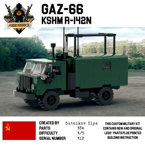 GAZ-66 R-142N (Dark Green Edition)