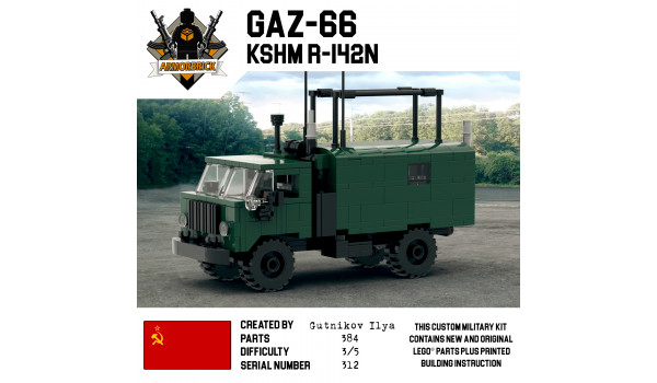 GAZ-66 R-142N (Dark Green Edition)